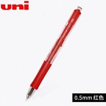 Roller gelový Mitsubishi Pencil UNI UMN-152 SIGNO  0,5mm s dokumentním ink. červený