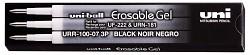 Náplň pro roller gel. gumovací UNI URN-181-07 a UF-222-07 3 kusy černá