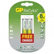 Baterie nabíjecí GP ReCyko+ 2ks tužkové AA 1,2 V