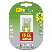 Baterie nabíjecí GP ReCyko+ 2ks  mikrotužkové AAA 1,2 V
